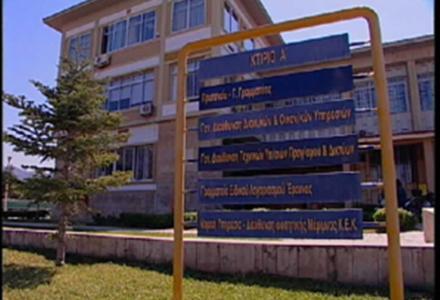 Το πανεπιστήμιο πατρών οργανώνει