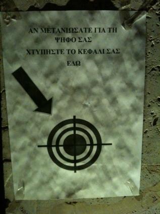 Ό,τι ειπώθηκε στον Λευκό Πύργο. Η #greekrevolution είναι ακόμη εδώ...