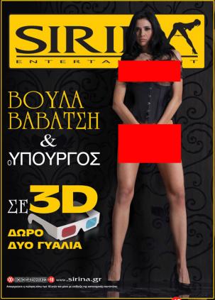ερασιτεχνικό πορνό DVD